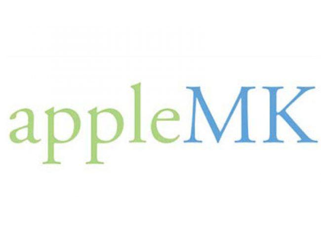 Apple M.K